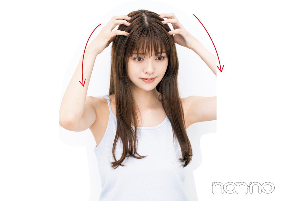 鈴木ゆうかの真夏の髪管理バイブルプロセスカット3-1