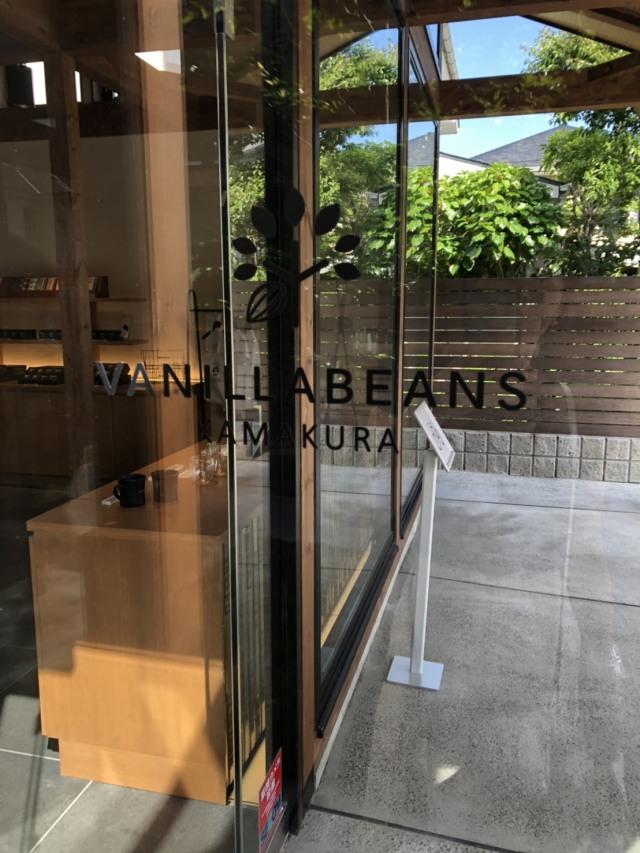 鎌倉の気になっていたカフェへ_1_6