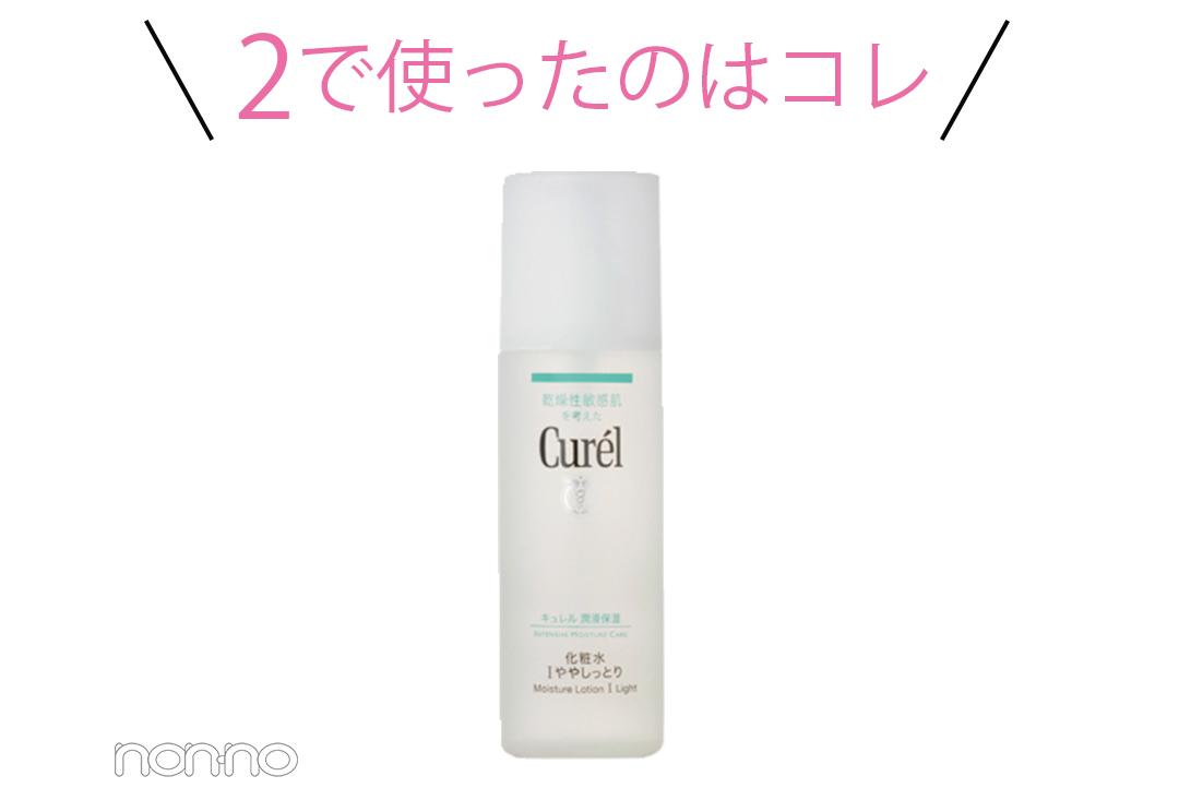 ブルベ&美肌のノンノモデル・山田愛奈のスキンケアをまるっと実況!_1_3-4