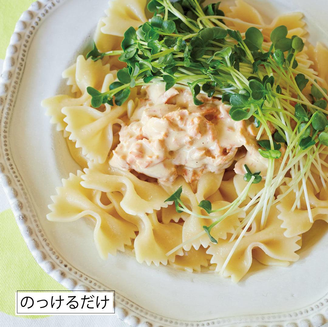 【レシピ】鮭フレークと貝割れ大根のマヨがらしパスタ