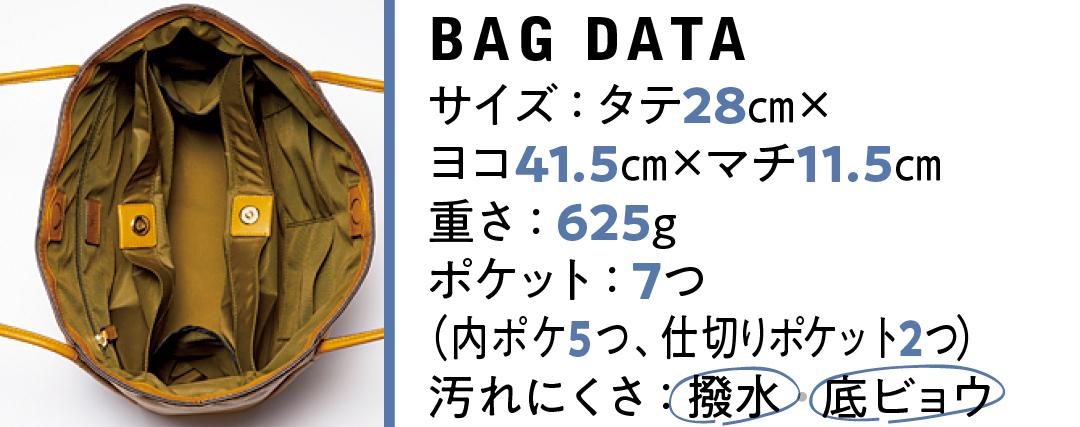 A4が余裕で入るベーシック色バッグ5選★整理しやすい・軽いものだけ!【通勤バッグ&通学バッグ】_1_7