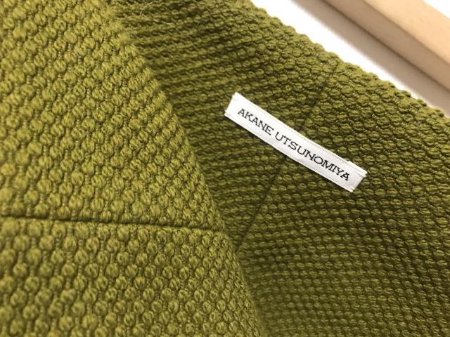 """通勤服。大好き""""アカネウツノミヤ""""のスカートでキレイ色コーデ_1_4"""