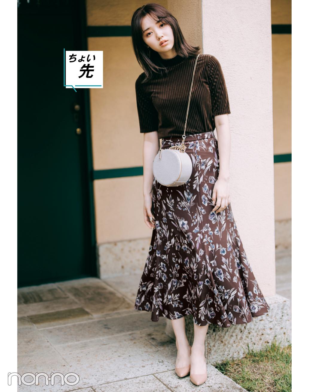 ビターカラーで大人見え♡ 「花柄ロングスカート」を今→秋着倒し!_1_3