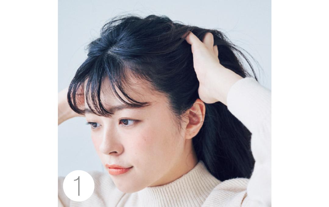 今田美桜さんの「人生を変えた前髪」、完コピでよーくわかる!【2019年★髪型を変える!】_2_3-1