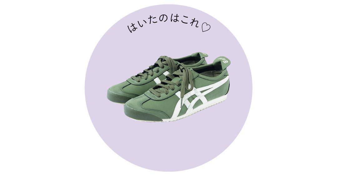 Photo Gallery|フェミニン派必見♡ 春の新作スニーカーをチェック!_1_10