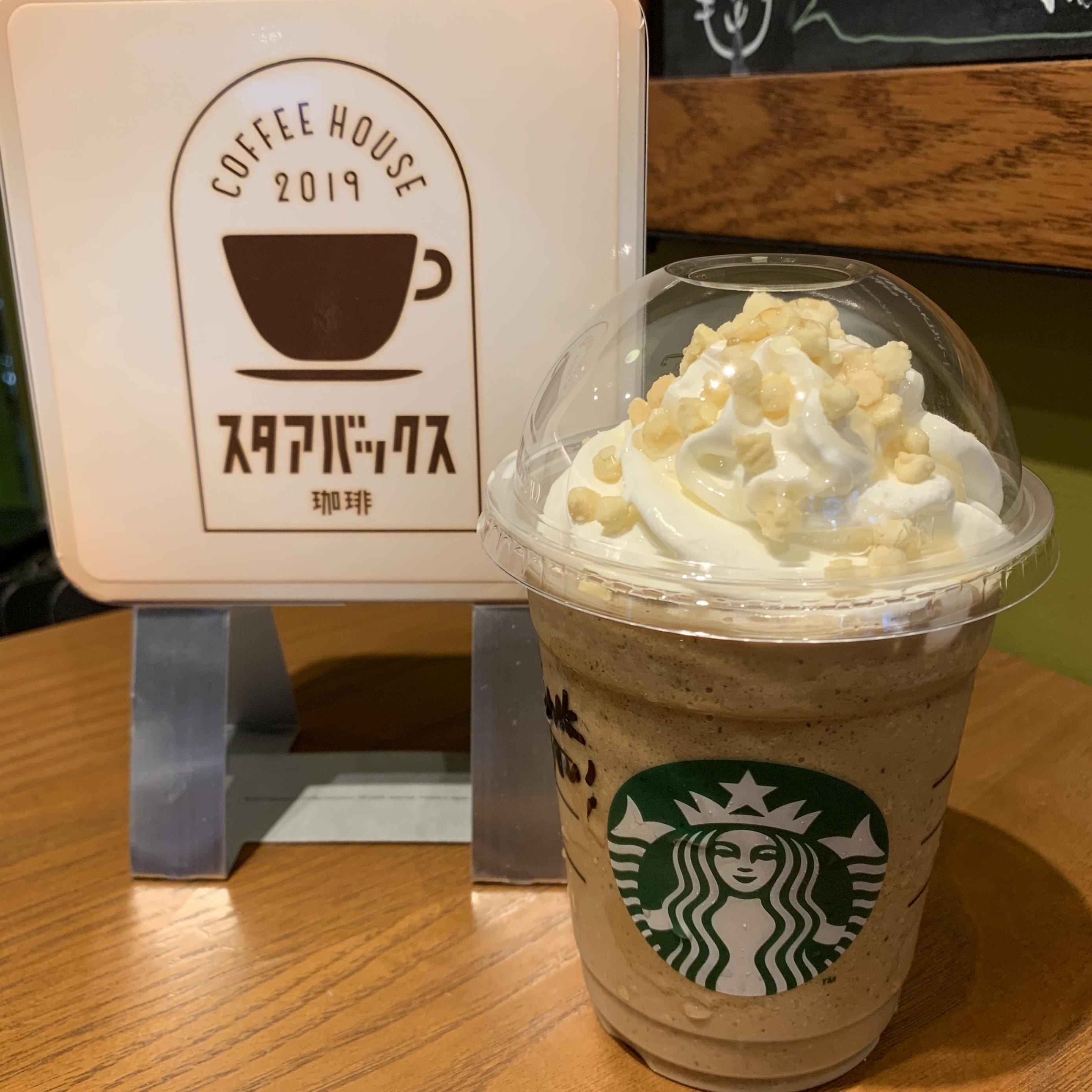 《新作》 Starbucksのロイヤルミルクティーフラペチーノ♡_1_1