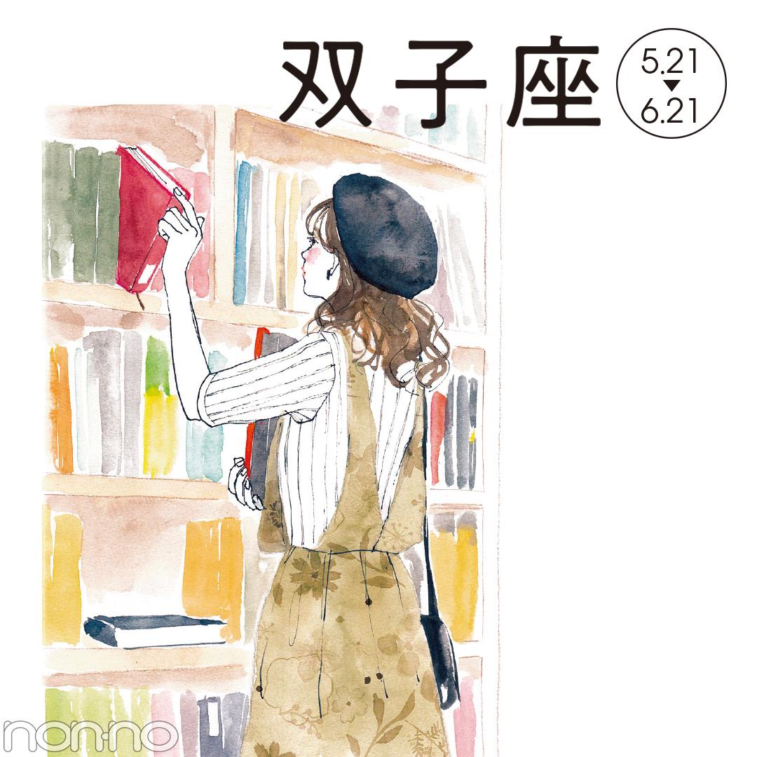 12星座別・2018年夏の恋占いまとめ★_1_1-3