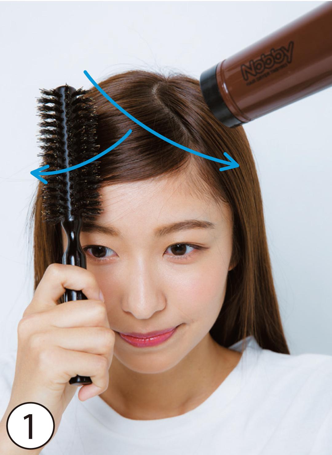 ①前髪を左右両方に流しながらドライ 面長さんは、前髪に分け目を作らないのがポイント! 基本のスタイリング①では、左右両サイドに流してドライし、生えグセを直しておくこと。