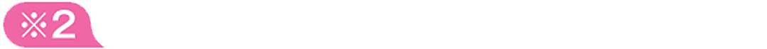 OG&OB訪問メール、社会人から見たら完全アウトなのはコレ!【①依頼&お礼メール編】_1_5
