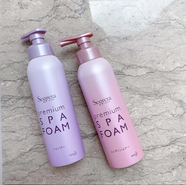 炭酸泡で洗う!アラフォーの髪を美しく整えてくれるシャンプー&コンディショナー_1_1
