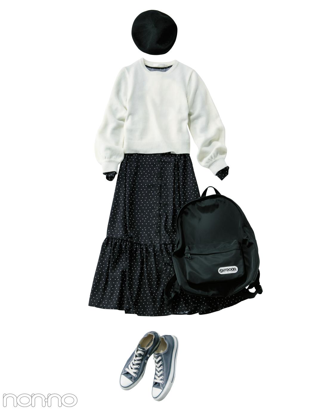 出会いの季節に買いたい♡ マキシ丈の水玉ワンピ、好印象の着回しコーデ3選!_1_4