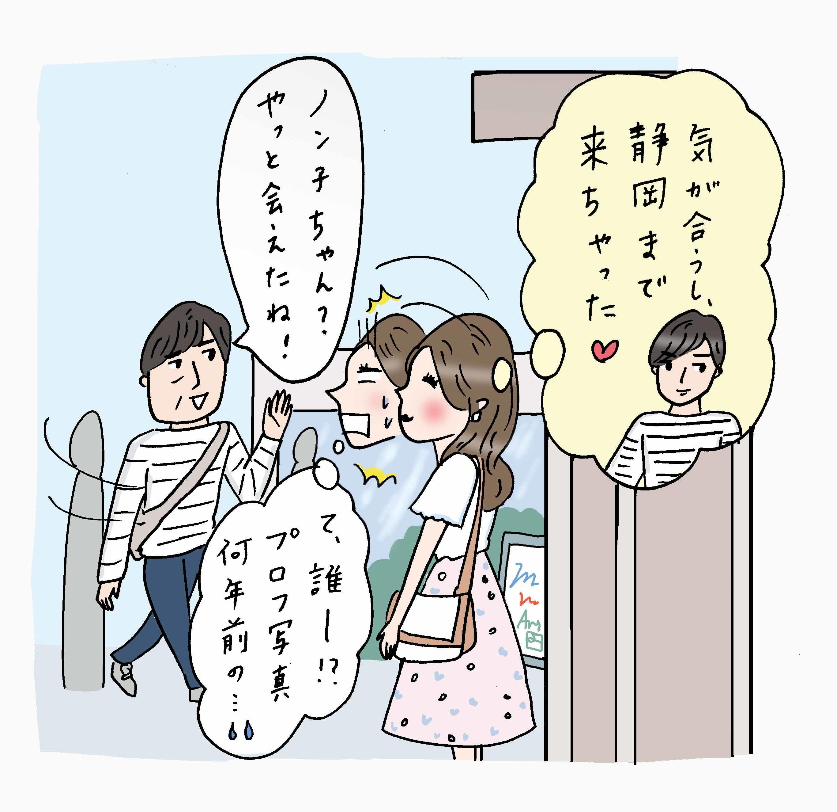 『恋活ノンノ』マッチングアプリのあるあるネタ一挙公開♡_1_2