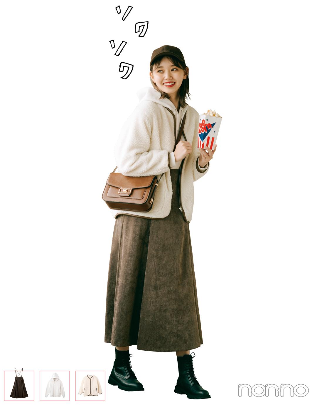 江野沢愛美のドラマみたいな高見えしたい胸キュン着回し⑦_1_7