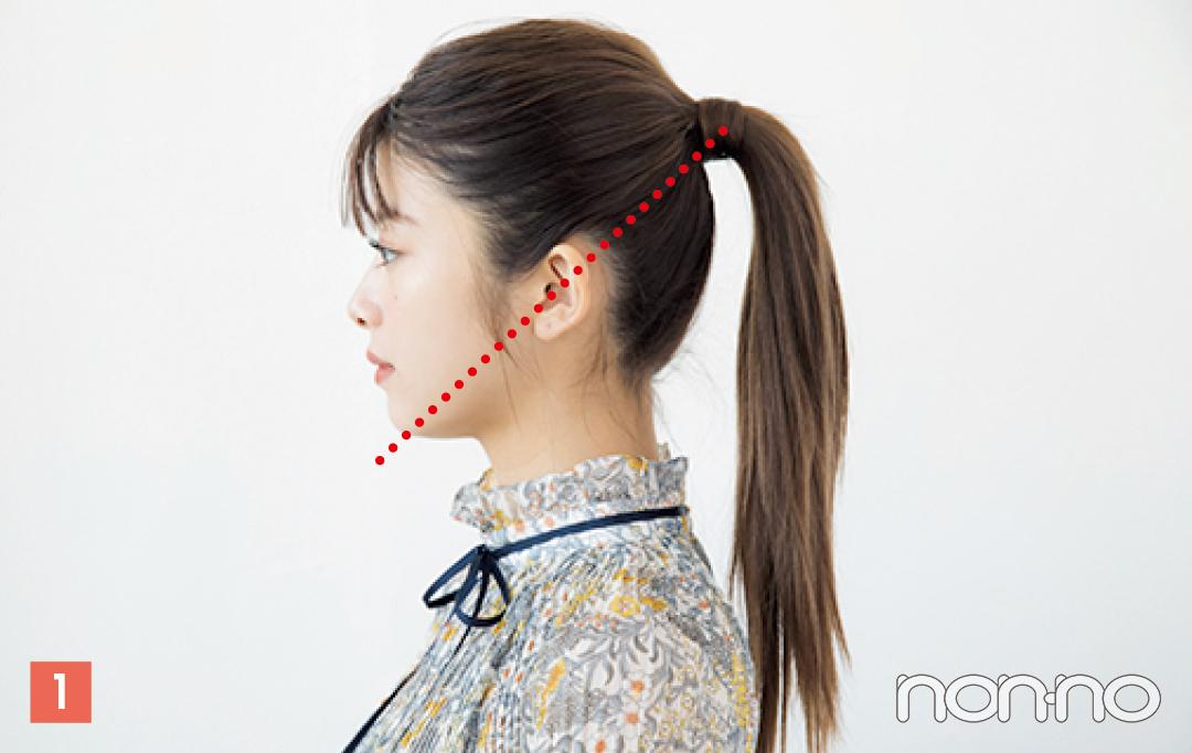 あごから耳の中央を通る延長線上でポニーテールを作る。ブラシを使ってタイトに。