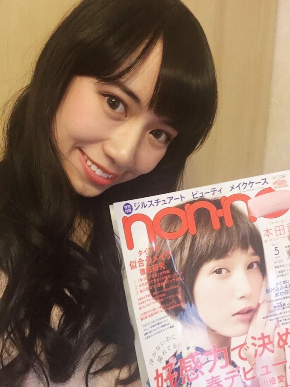 [No.3]ノンノ5月号♡_1_5