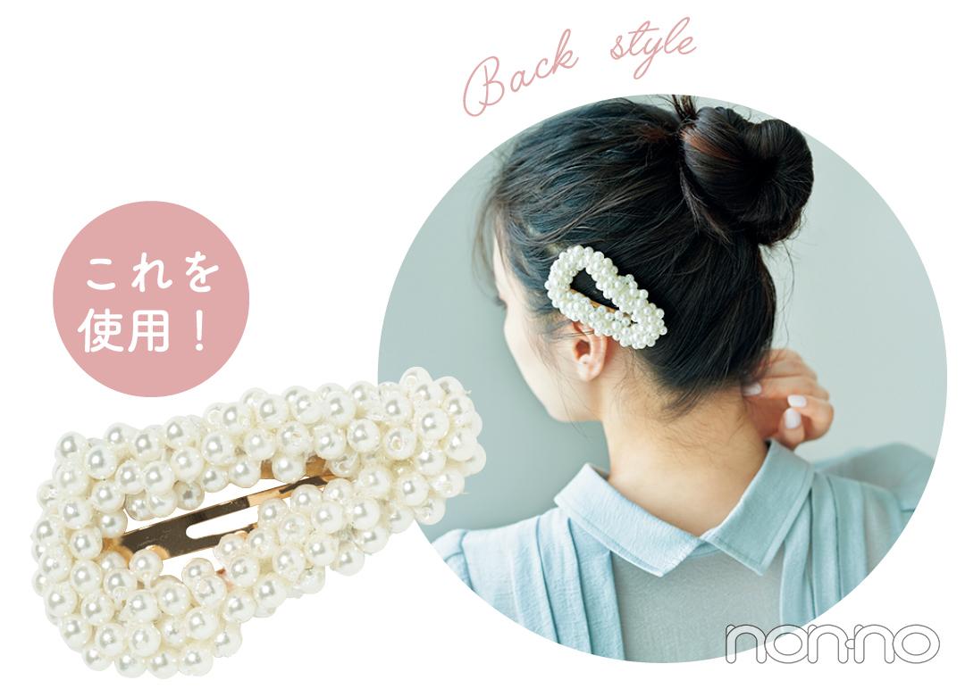 紺野彩夏のヘアアクセ&アレンジ図鑑のモデルカット5-3
