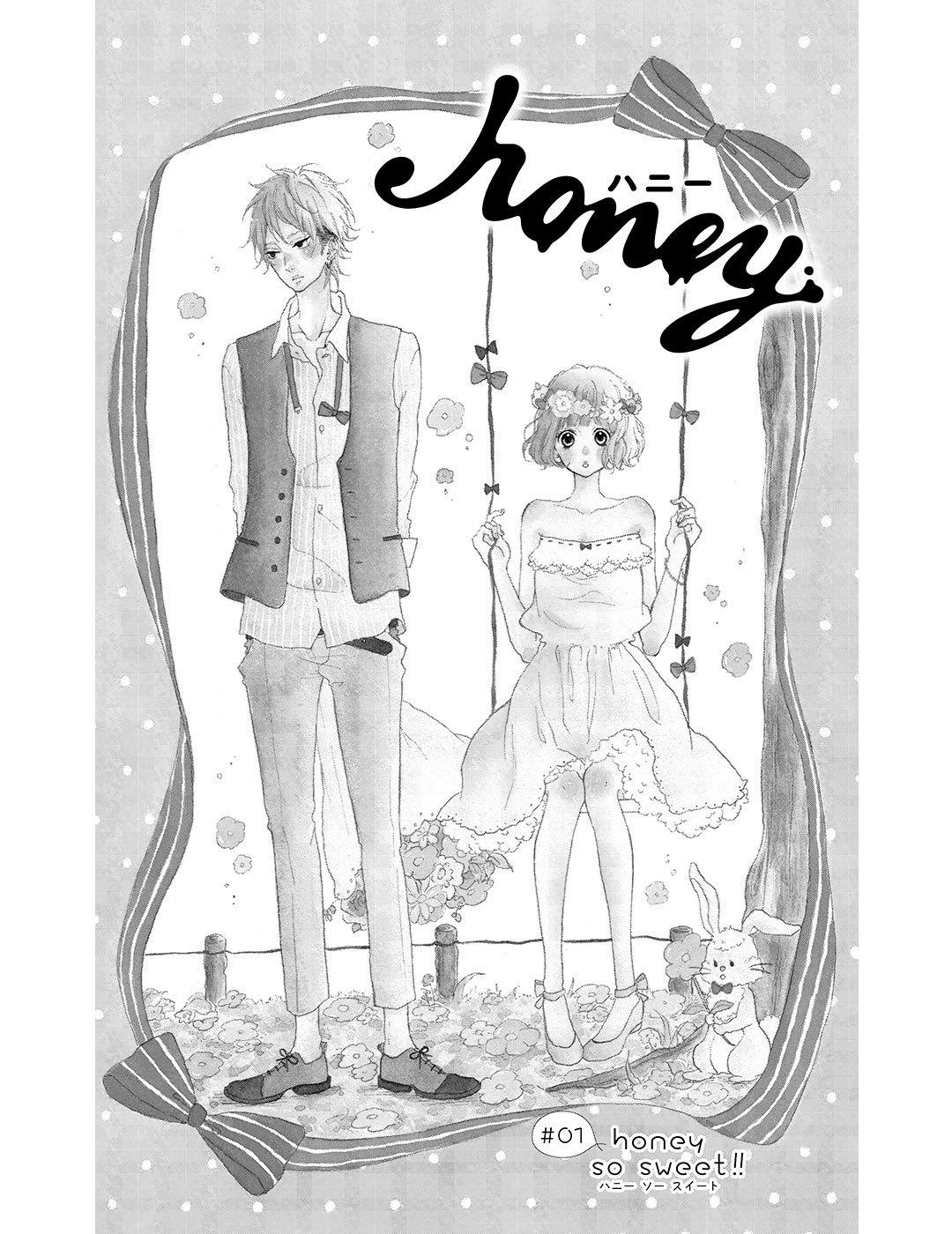 honey 第1話|試し読み_1_1-3