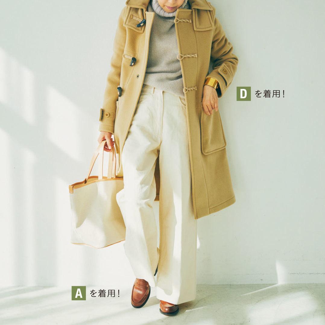 """スタイリスト村山佳世子の""""一生もの""""こそデイリー使い【My Life,My Fashion!】_1_2-2"""