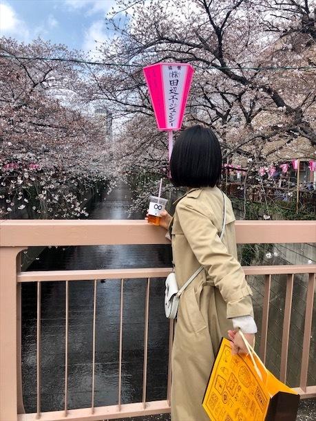 スターバックス リザーブ® ロースタリー 東京 へ行ってきた!_1_5-1