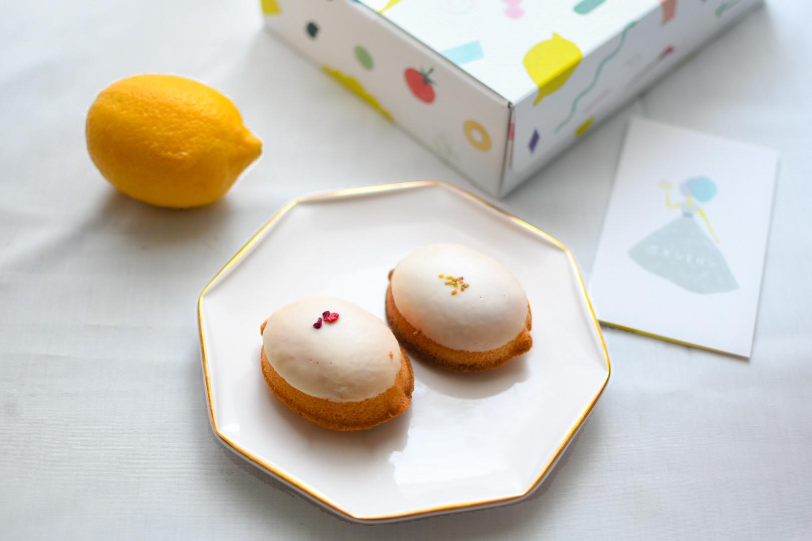 お取り寄せしたおしゃれレモンケーキ「週末シトロン」は、手土産にもおすすめ