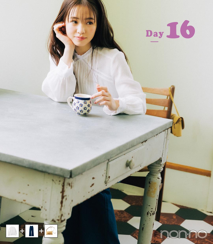 横田真悠の大学生好印象着回しDay16