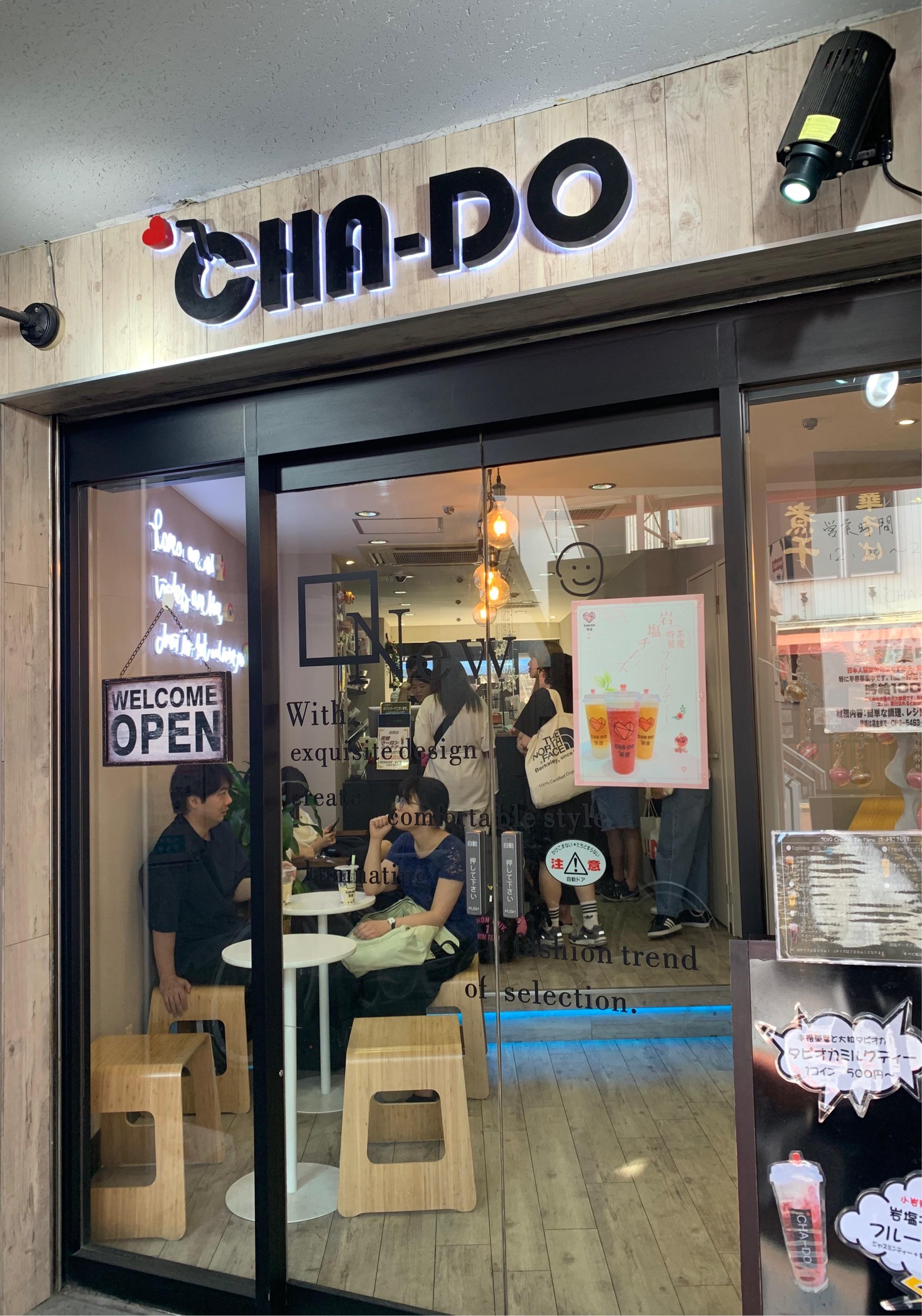 CHA-DOのタピオカ♡(小岩/高円寺)_1_1