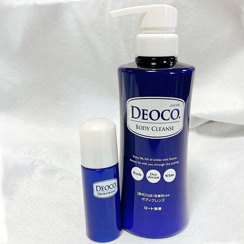 DEOCOの薬用ボディクレンズとデオドラントロールオン