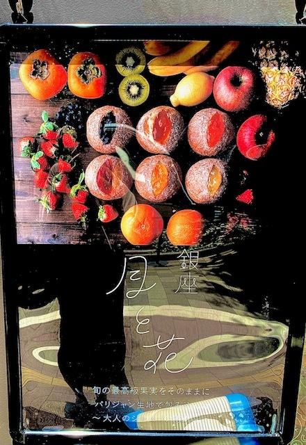 果実のようにジューシー。 『大人のジャムパン』_1_2