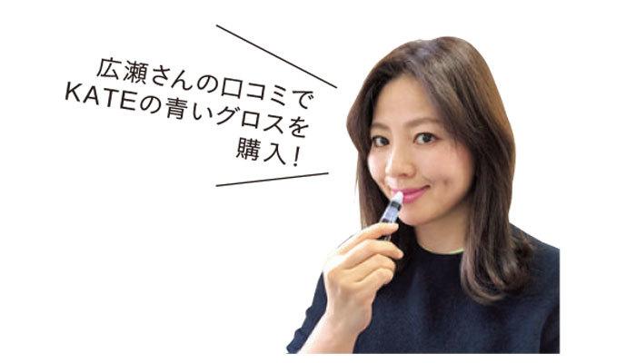マリソル美女組のキレイの真実「SNS美人」「クリニック美人」_1_3