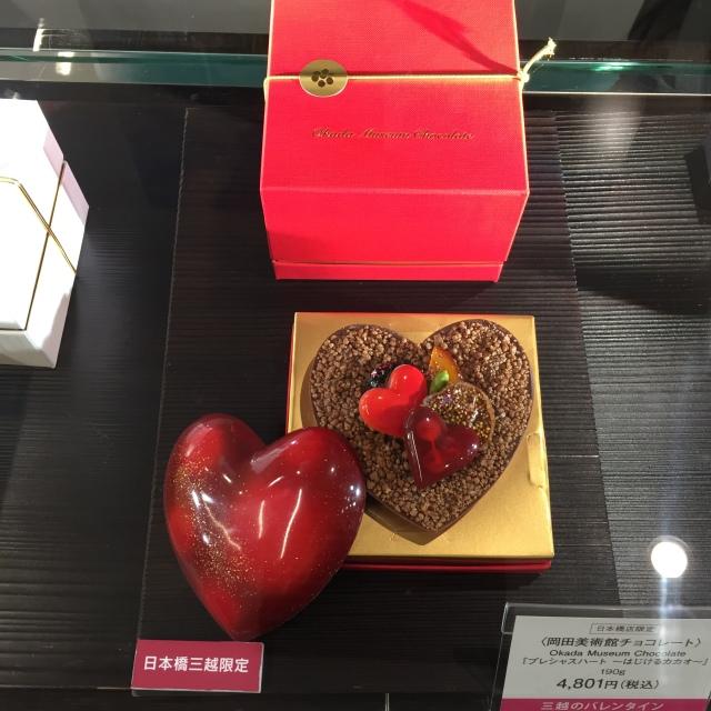 今年もやってきた!バレンタインチョコは何を買う?_1_4-3