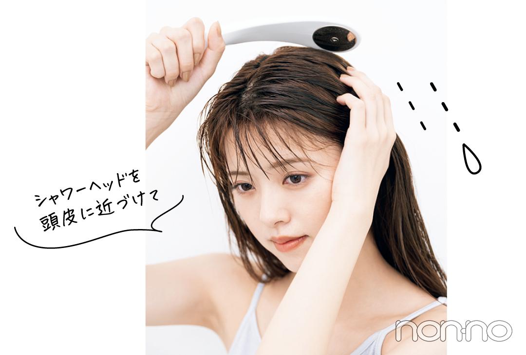 鈴木ゆうかの真夏の髪管理バイブルプロセスカット3-10