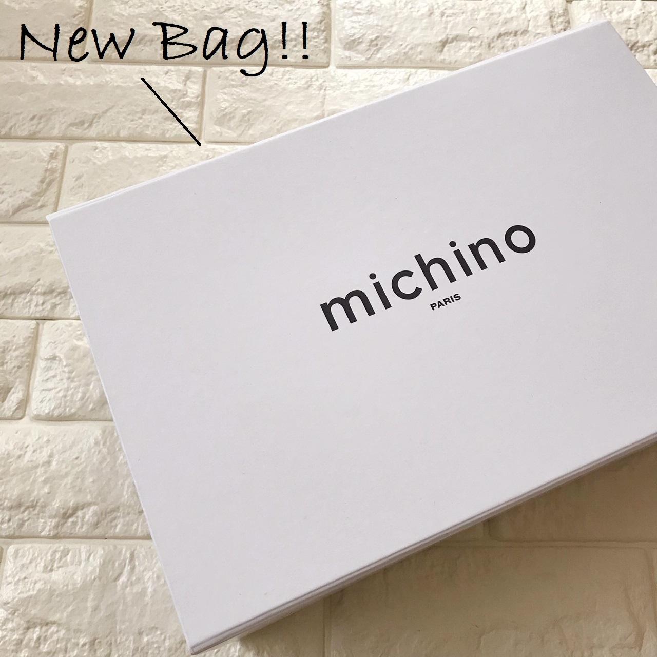 ミチノのバッグ箱画像