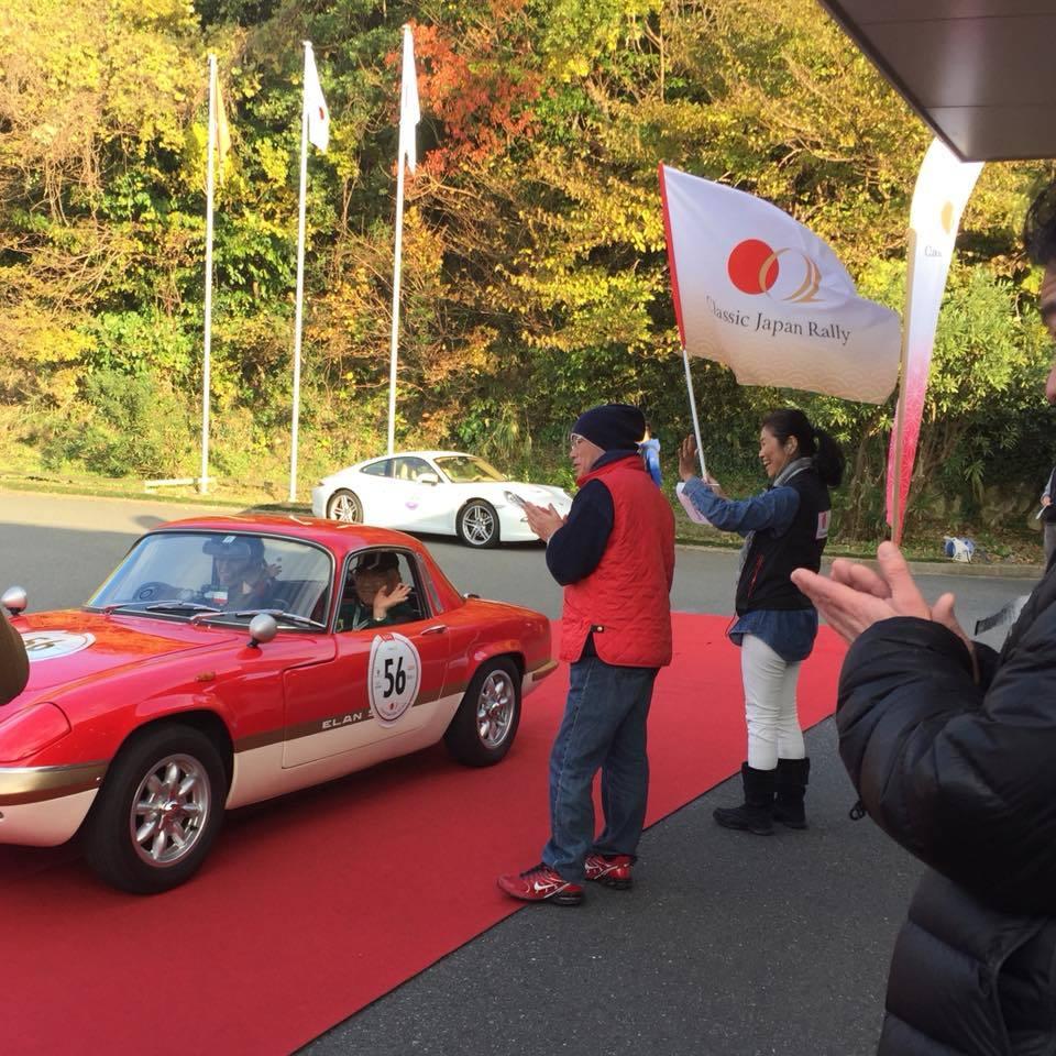 Classic Japan Rally 2017 _1_4