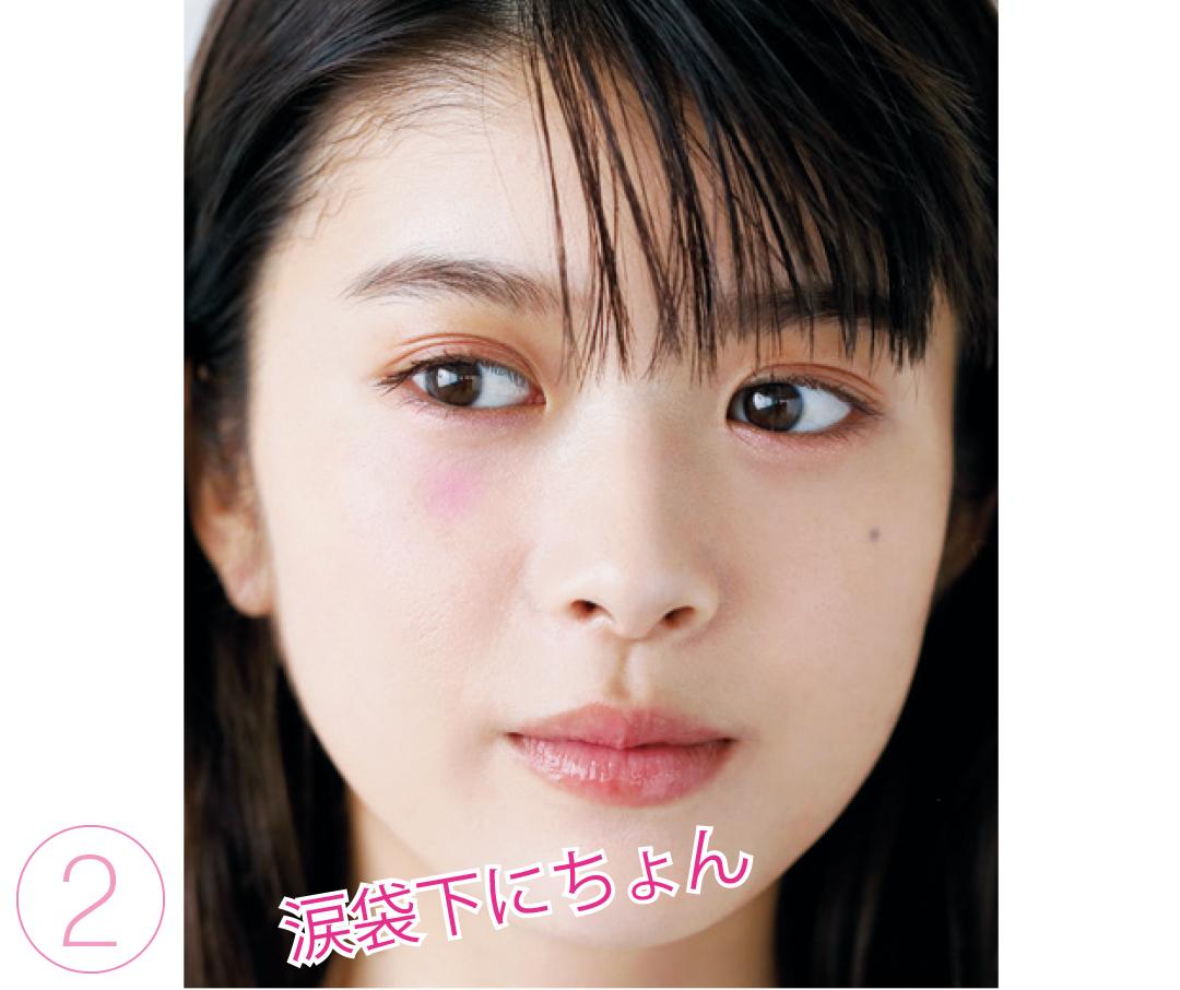 透明感MAX♡ パープルピンクのおすすめはコチラ【冬映えチーク】_1_5-2