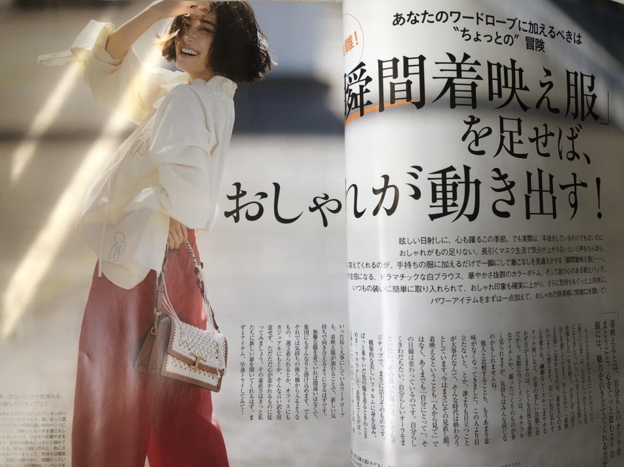 ドラマティックブラウス☆新旧あれこれ_1_1