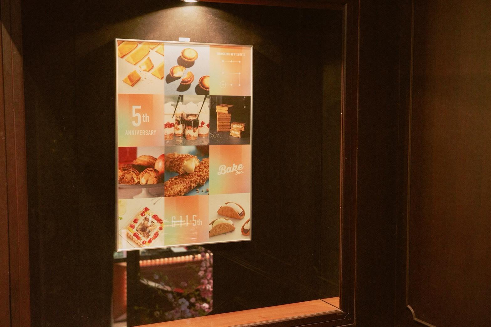"""【 第106回❤︎ 】""""BAKE Inc."""" 5周年記念!新ブランドプレス発表会へ☺︎_1_1"""