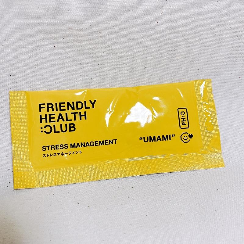UMAMIサプリのストレスマネージメント