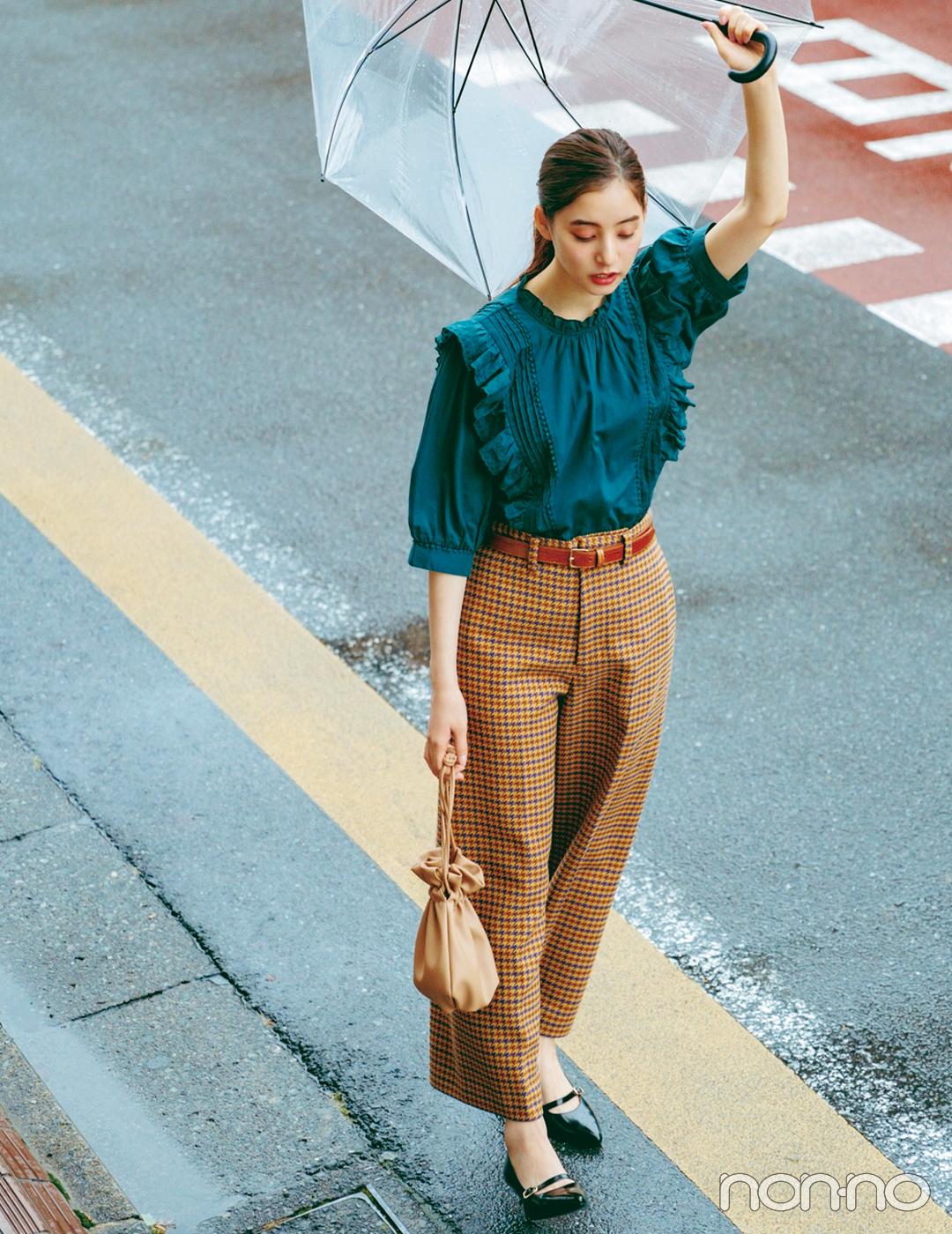 新木優子はこっくり秋色アイテムで季節を先取り♡【毎日コーデ】
