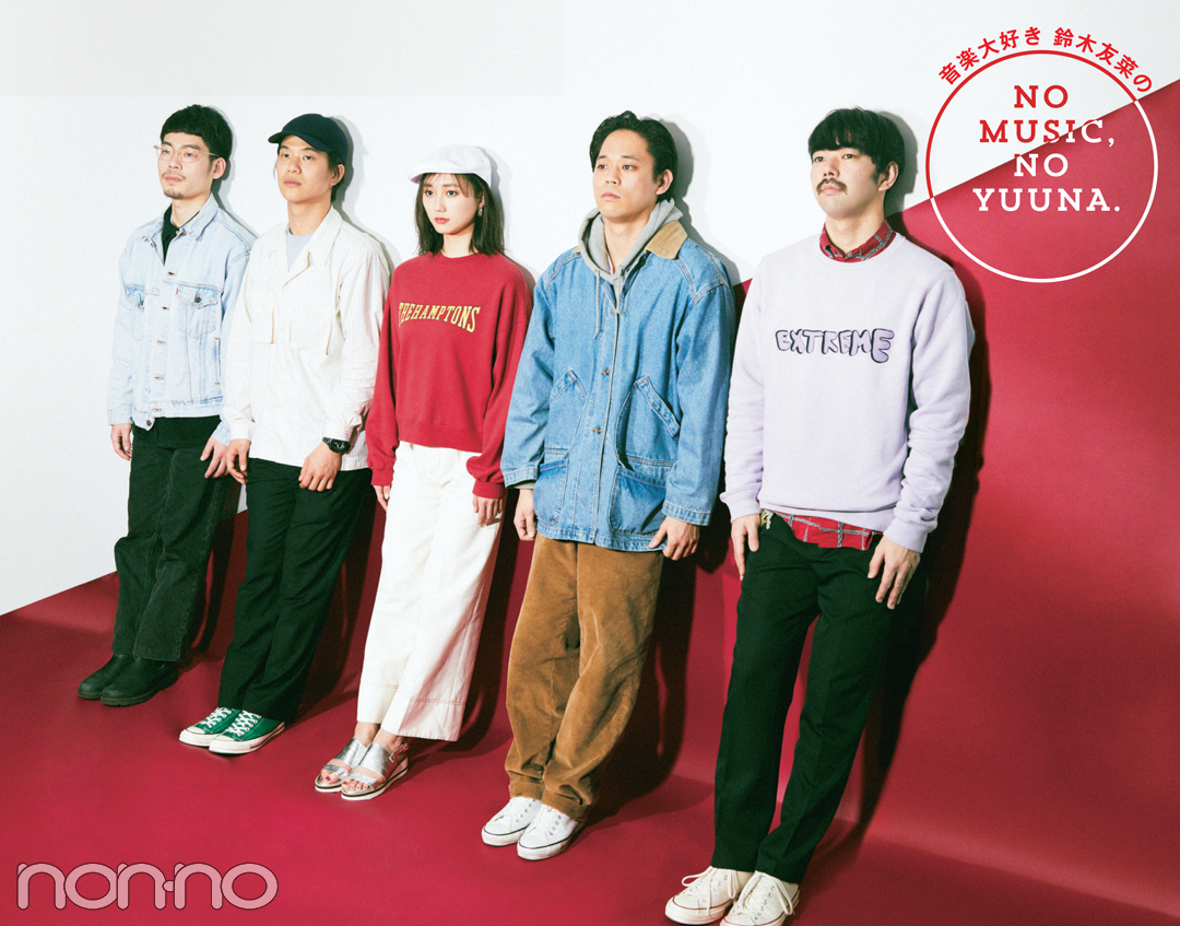 Yogee New Waves、メジャーデビューを語る!【NO MUSIC, NO YUUNA.】_1_2