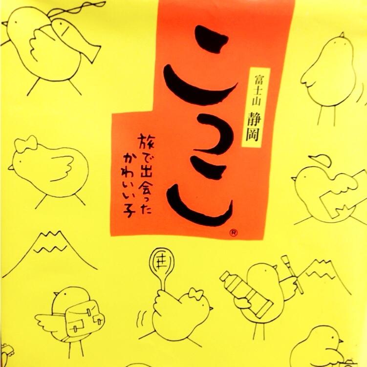 沼津御用邸記念公園〜沼津倶楽部〜日本最長400mの三島大吊橋で富士山を望む_1_7-1