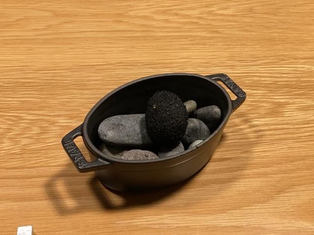 大涌谷の黒タマゴをイメージした料理!