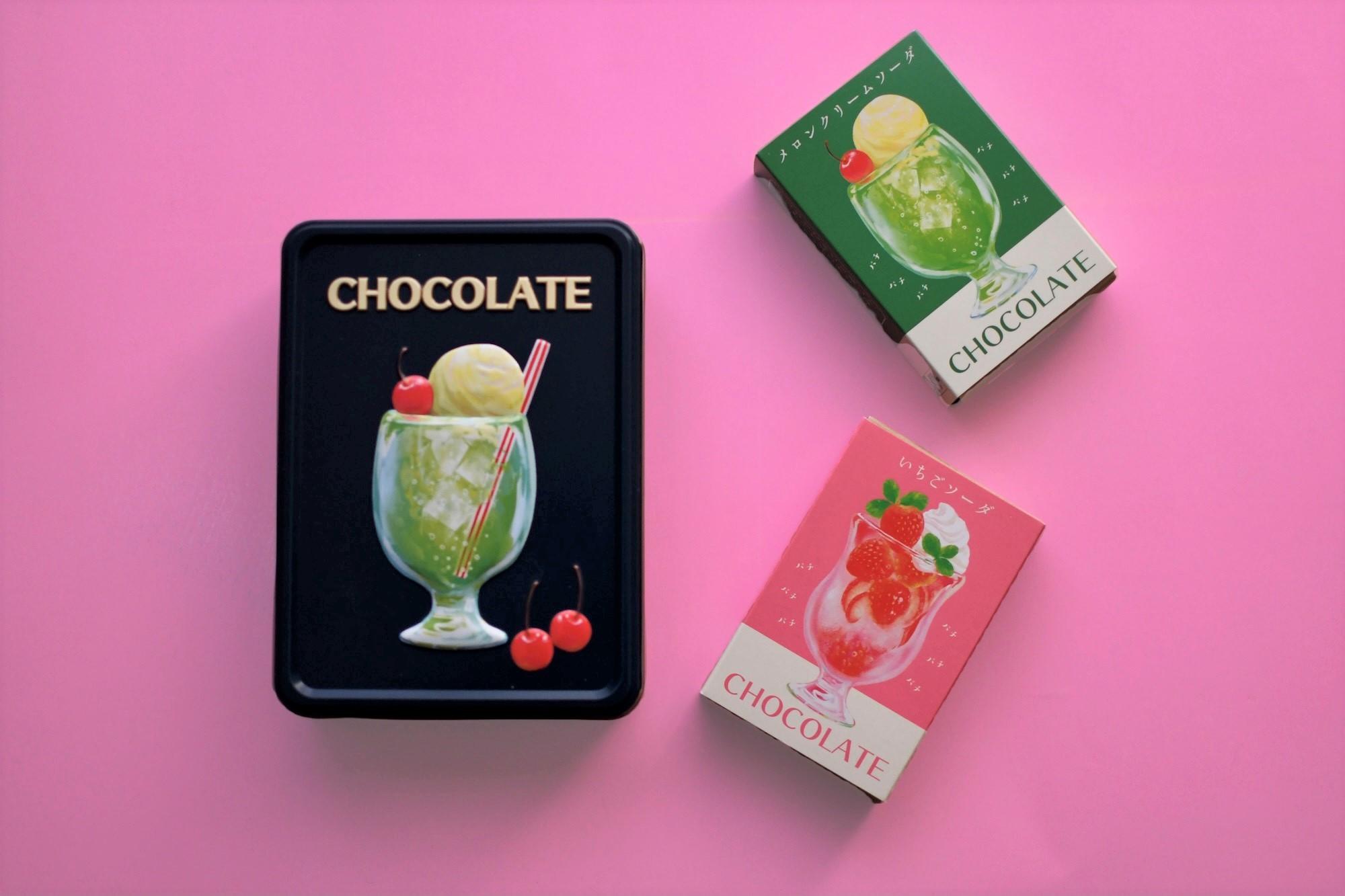 【メリーチョコレート】の「はじけるキャンディチョコレート 」アソートメント缶&メロンクリームソーダ味&いちごソーダ味