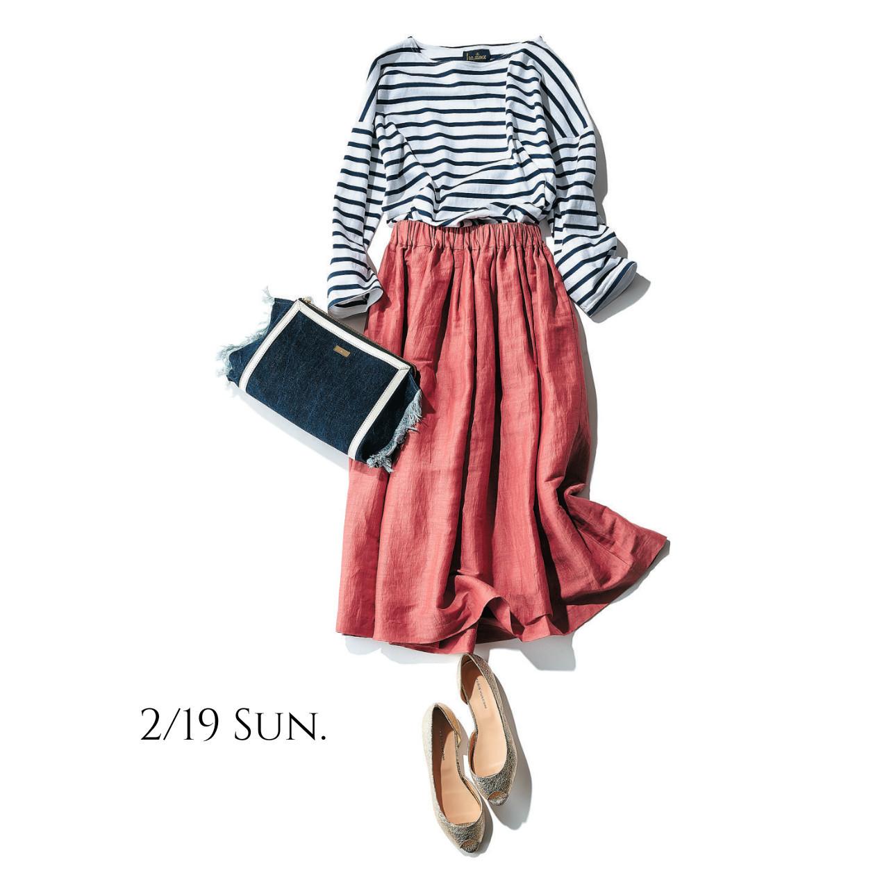 """春を先取りしたいから、きれい色スカートで""""桃の枝花""""を買いに行く!_1_1"""