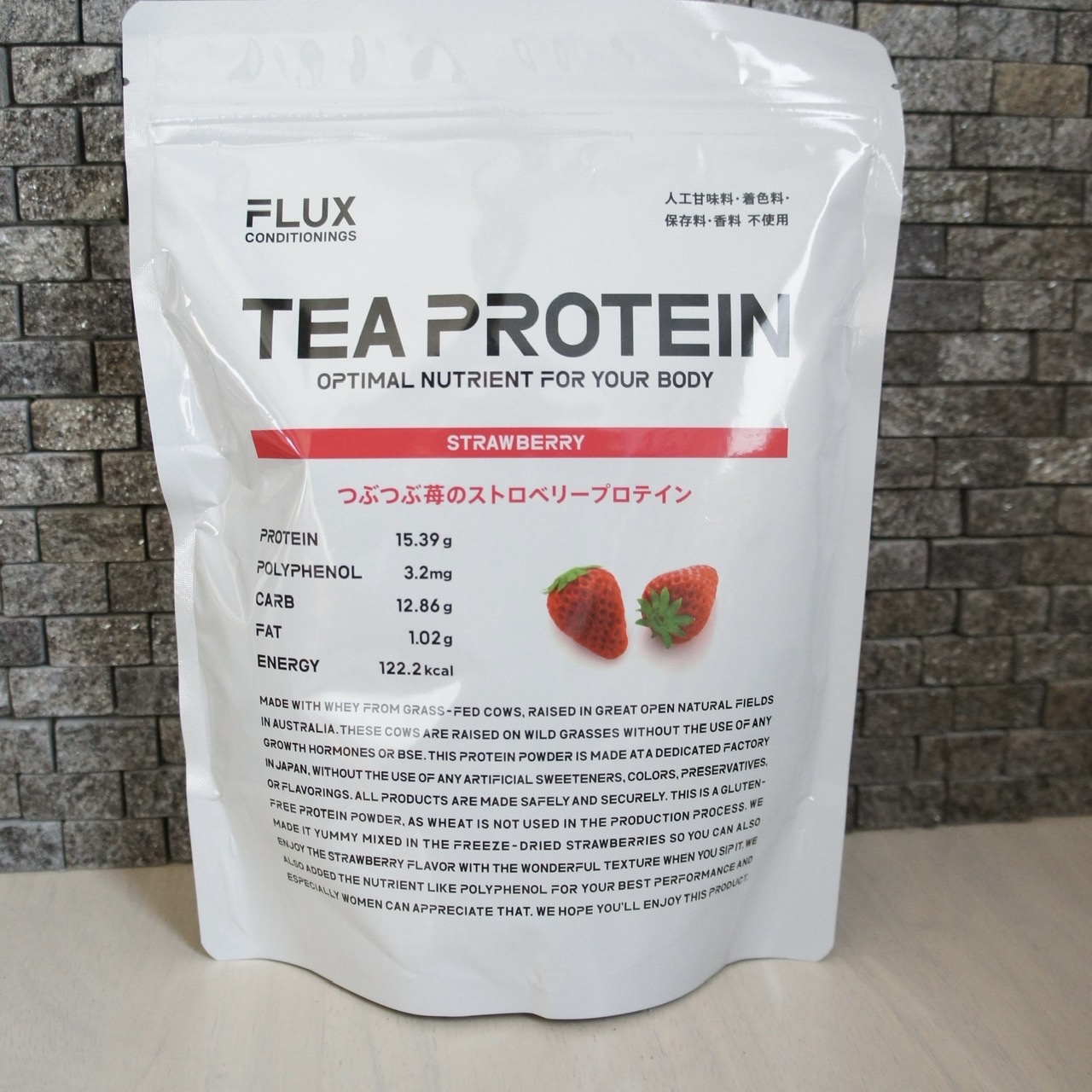 TEA PROTEIN