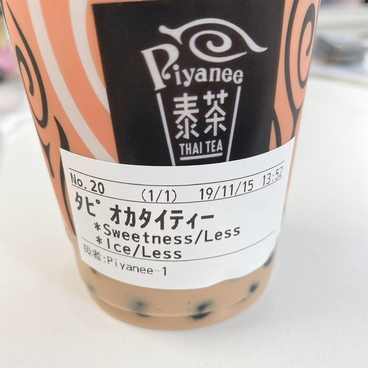 【渋谷タピオカ巡り】#1 日本初のタイティースタンド Piyanee(ピヤニ)_1_3