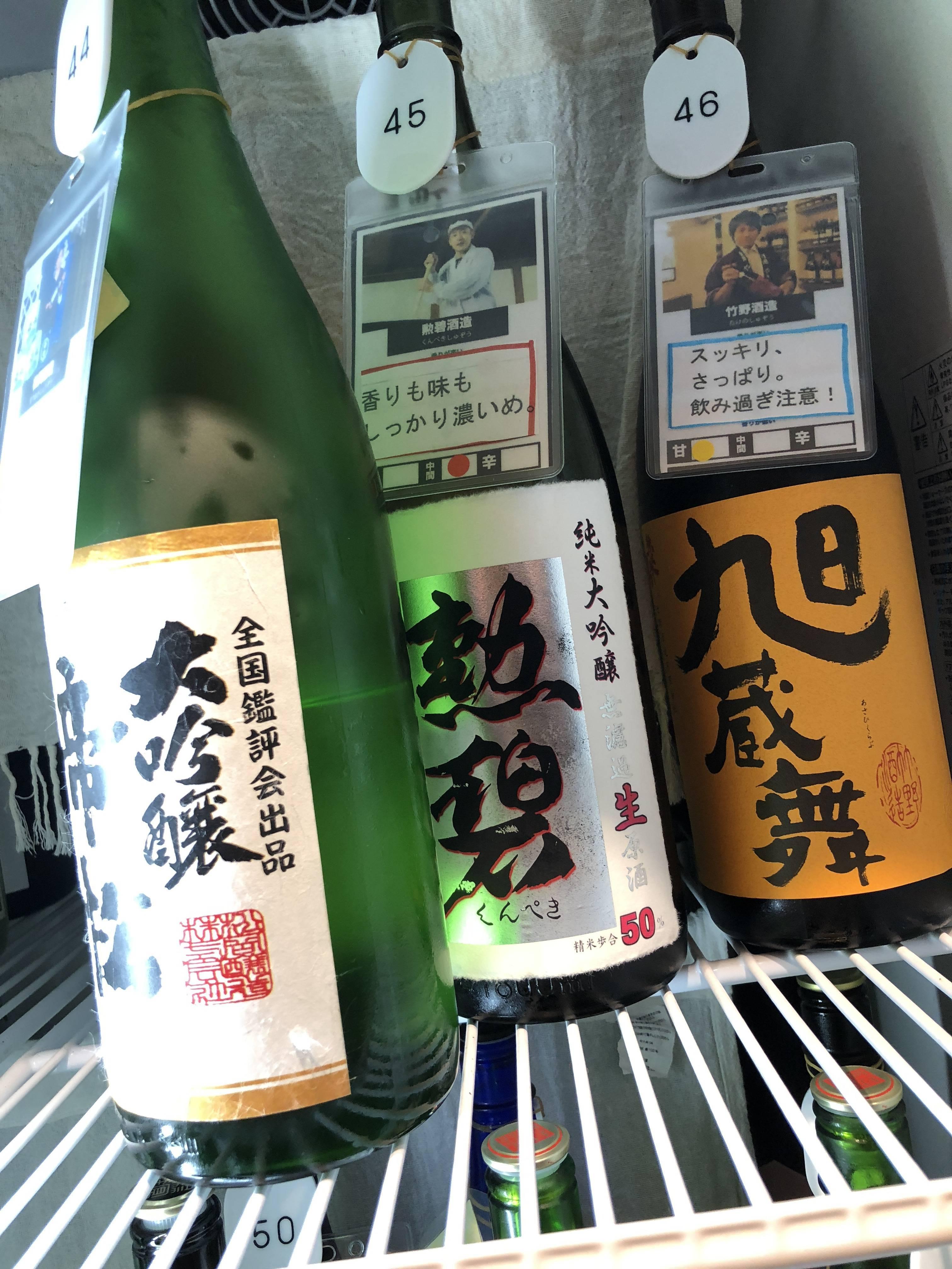 新宿、渋谷、横浜で宅飲み女子会風!?【SHUGAR MARKET】_1_4