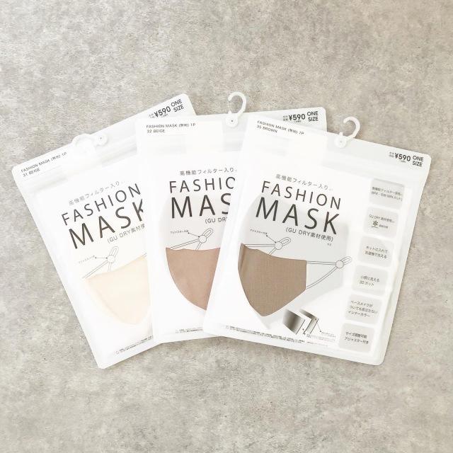 『GU』ファッションマスク買ってみた!【tomomiyuライフ】_1_1