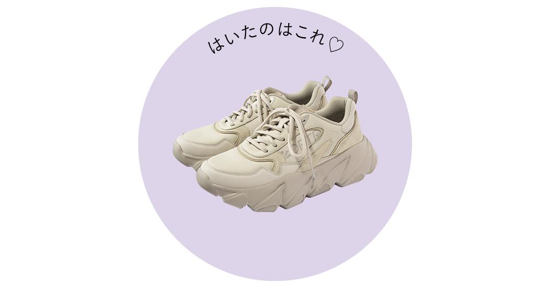 Photo Gallery|フェミニン派必見♡ 春の新作スニーカーをチェック!_1_11