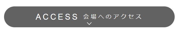 "\\FLAG SHOP 体験型イベントにご招待!// 8/31(土)開催! FLAG SHOP DAY ┃「今日は""にあう""に""であう""日」応募受付中!_1_13"