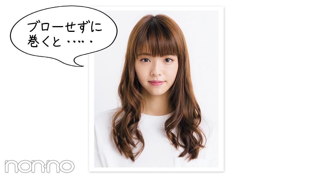 夜ブロー翌朝だからキレイ!巻き髪の今っぽテクを公開★_1_2
